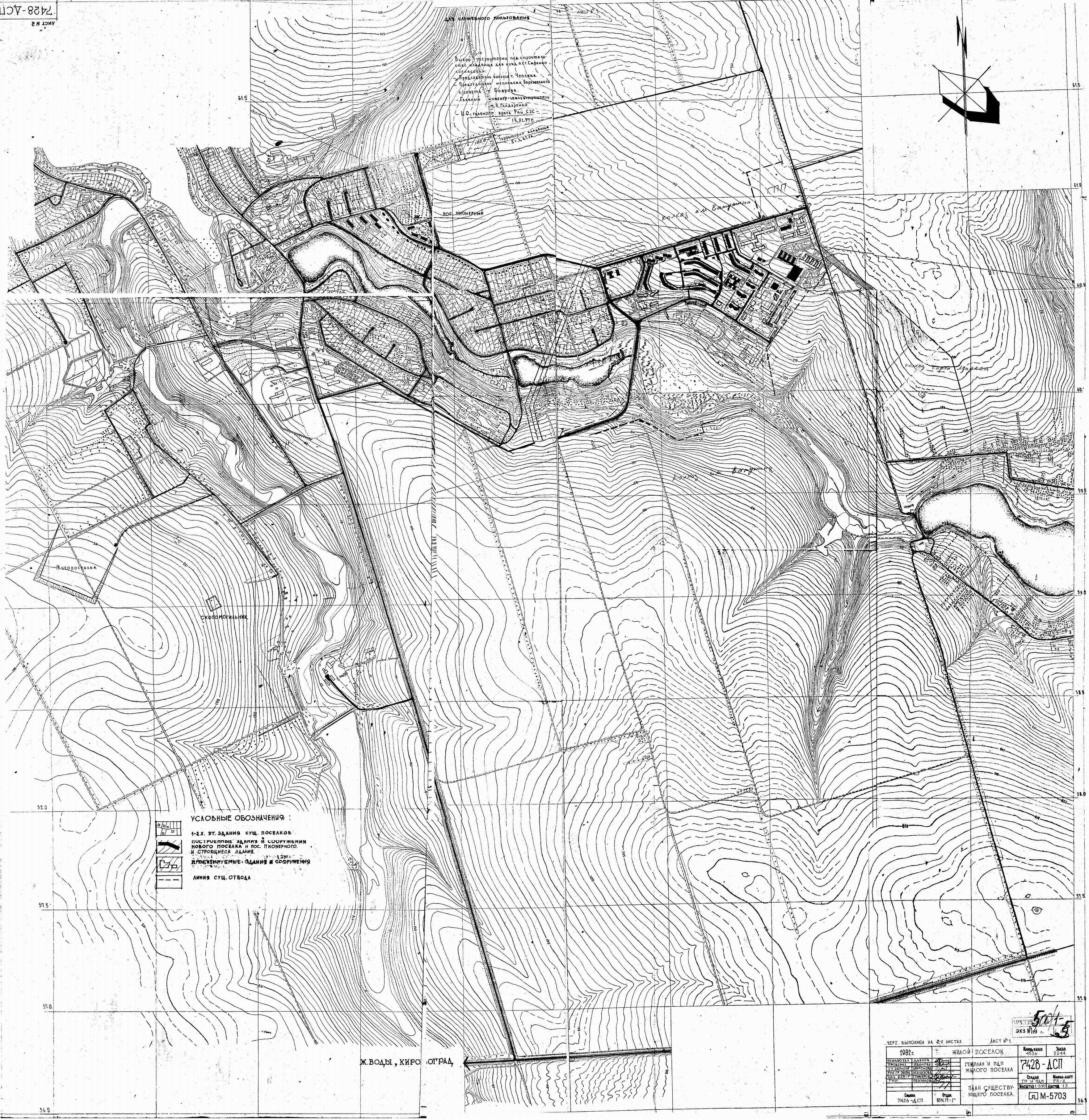 Генеральний план смт Смоліно 2082р